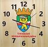 Часы из массива дерева.