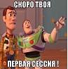 Поможем написать дипломную работу в Казани