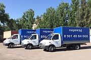 Переезд по России из Симферополя