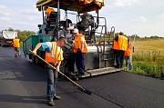 дорожный рабочий по асфальтированию требуется