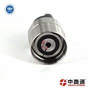 Соленоид тнвд 09500-534 Клапан топливного насоса Bosch электромагнитны