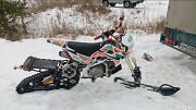 Сноубайк Гусеничный комплект для мотоцикла питбайк Monotrack 22-28