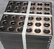 Плитка промышленная металлическая перфорированная в бетон