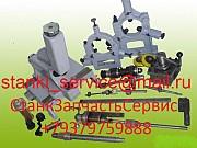 Плита магнитная 7208-0017 (320х800)