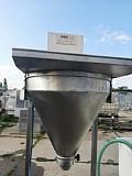 Продается Емкость нержавеющая, объем — 0,075 куб.м.