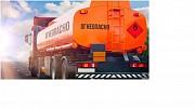 Обучение по перевозке опасных грузов ДОПОГ