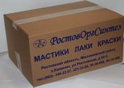 Мастика МБКГ-65, МБКГ-75, МБКГ-85 (мастика битум-ная кровельная горяча