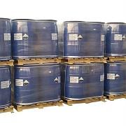 Куплю Комплексонаты, активированные угли АГС 5 из любого региона