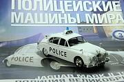 Полицейские машины мира №3 JAGUAR MARK II,полиция великобритании
