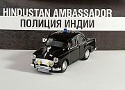 Полицейские машины мира №13 HINDUSTAN AMBASSADOR,полиция индии