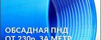 ООО ИКП НИКАС