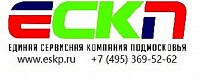 ЕСКП (Единая Сервисная Компания Подмосковья)