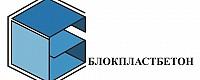 БлокПластБетон