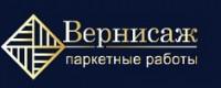 ООО «ВЕРНИСАЖ паркет»